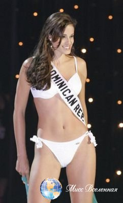 Renata Sone  Miss Dominican Republic 2005