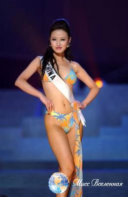 Meng Zhang  Miss China 2004