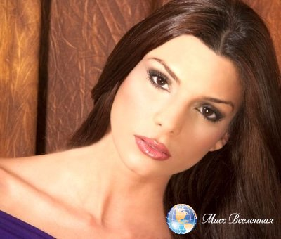 Eva Arias  Miss Dominican Republic 2010