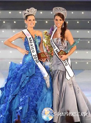Karin Ontiveros  Miss Mexico 2011