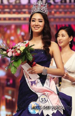 Jung Sora  Miss Korea 2011