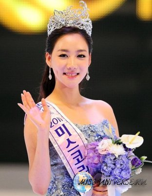 Lee Sung-hye  Miss Korea 2012